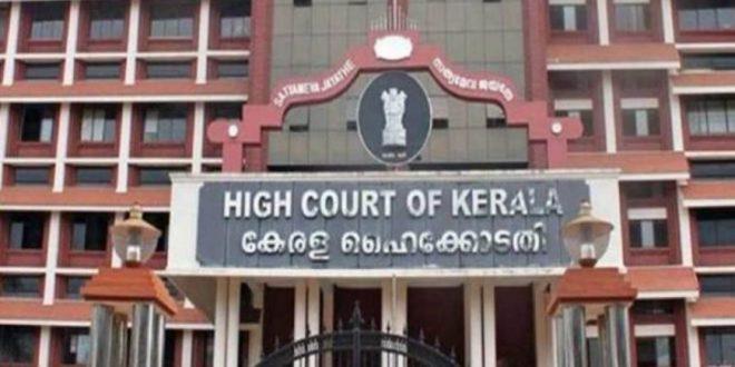 Kerela High Court/ The Wire